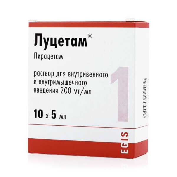 Луцетам (амп. 5мл №10)