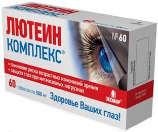 Лютеин-комплекс таблетки №60