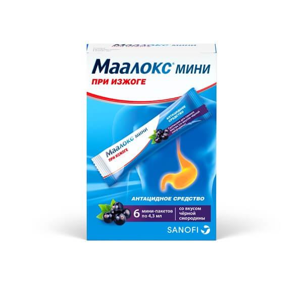 Маалокс Мини пакетики 4,3мл №6 Черная Смородина