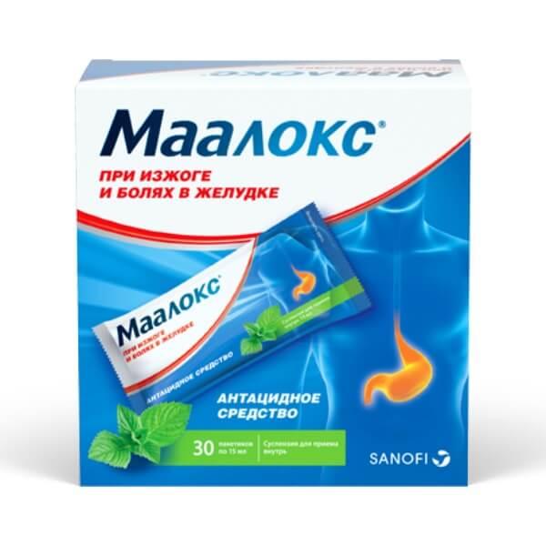 Маалокс пакетик №1