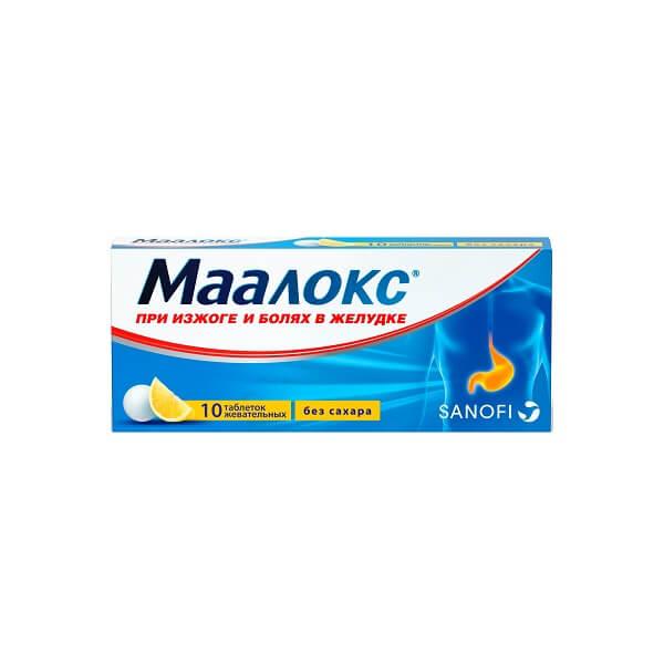 Маалокс (таб. жев.б/сахара №10)