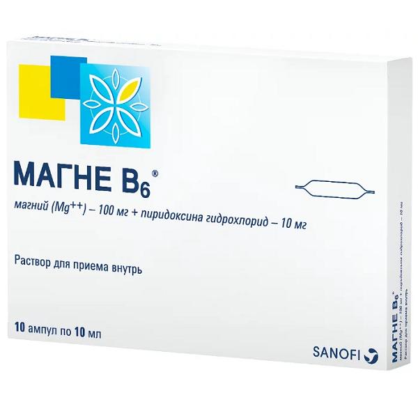 Магне-В6 ампулы №10