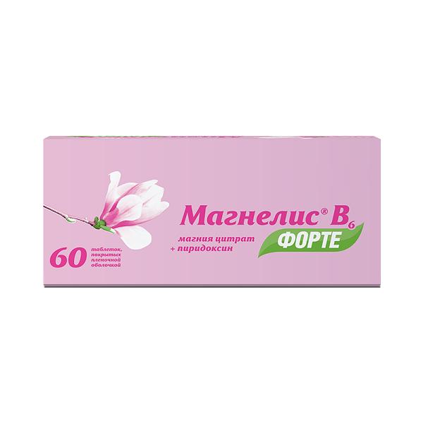 Магнелис В6 форте таблетки 100мг + 10мг №60
