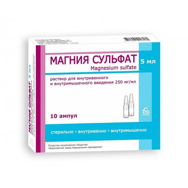 Магния сульфат (амп. 25% 5мл №10)