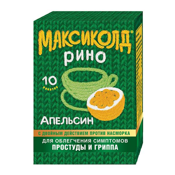 Максиколд рино (пак. 15г №10 апельсин)