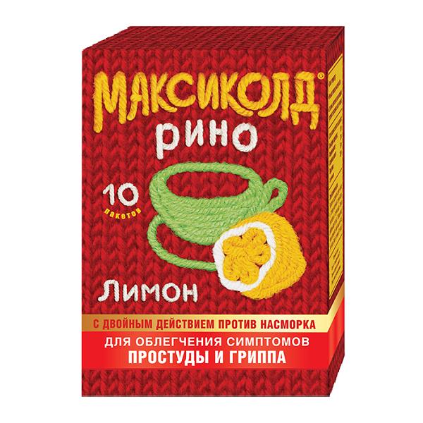 Максиколд рино (пак. 15г №10 лимон)