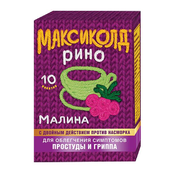 Максиколд рино (пак. 15г №10 малина)