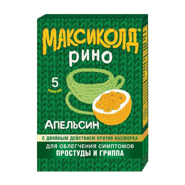 Максиколд рино (пак. 15г №5 апельсин)