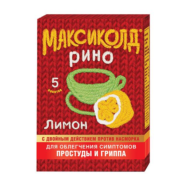 Максиколд рино (пак. 15г №5 лимон)
