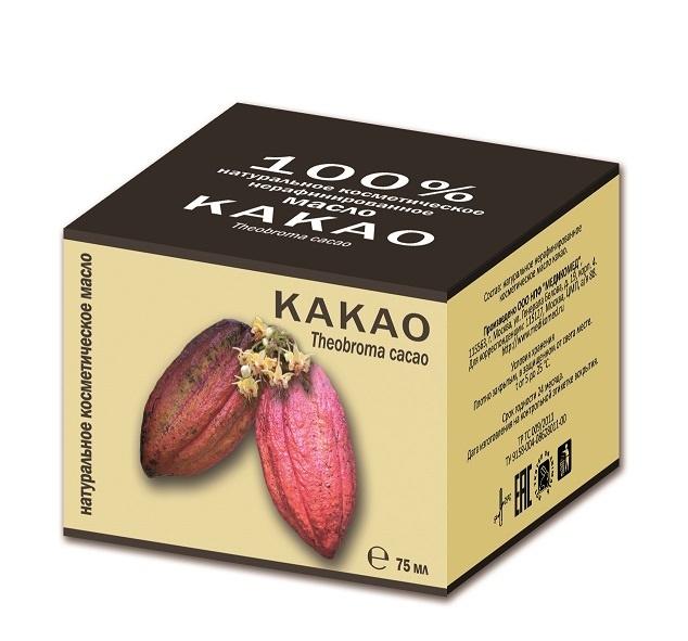 Масло какао (космет.банка 75мл)
