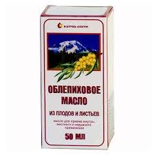 Масло облепиховое (фл. 50мл (из плодов и листьев))