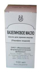 Масло вазелиновое (фл.100мл)