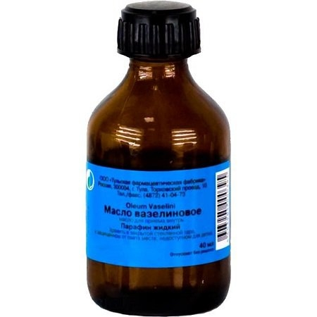 Масло вазелиновое (фл.40мл)