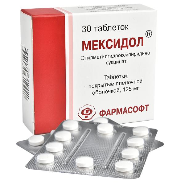 Мексидол таблетки 125мг №30