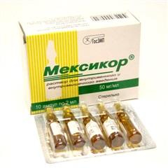 Мексикор ампулы 50мг/мл 2мл №10