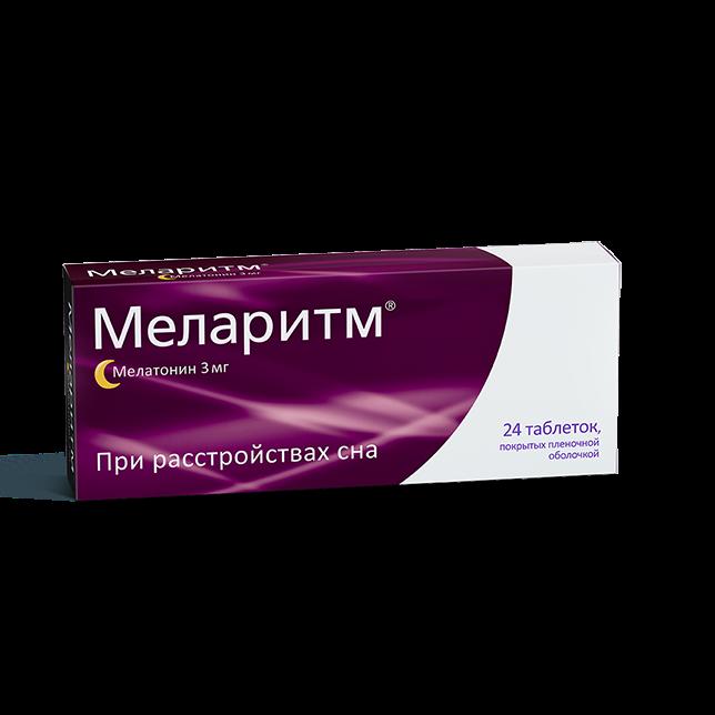Меларитм таблетки 3мг №24
