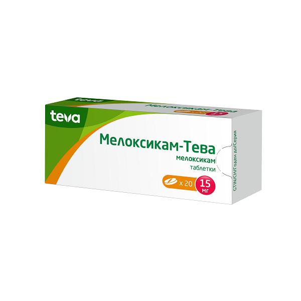 Мелоксикам-Тева таблетки 15мг №20