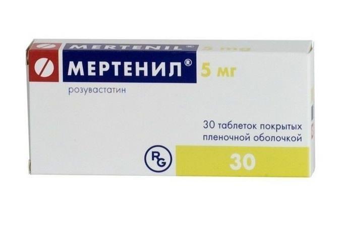 Мертенил (таб. 5мг №30)