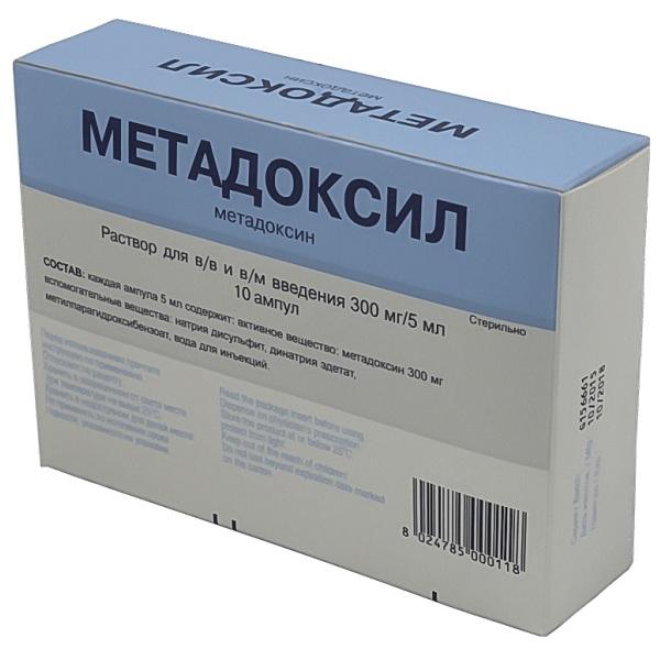 Метадоксил (амп. 5мл №10)