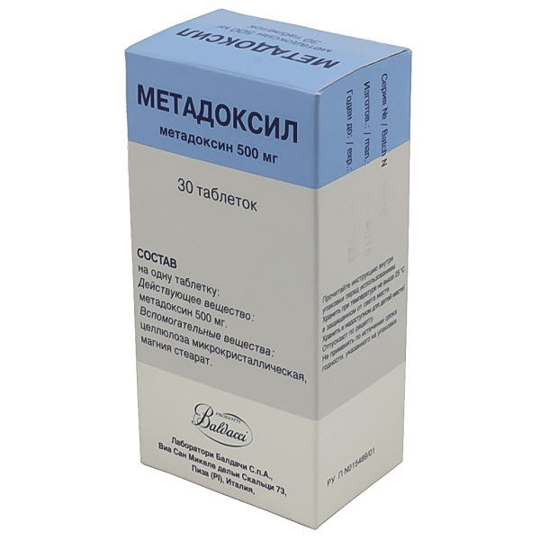 Метадоксил (таб. 500мг №30) фото
