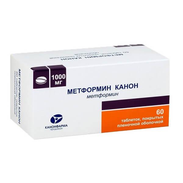 Метформин-Канон таблетки 1000мг №60