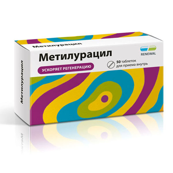 Метилурацил (таб.500мг №50)