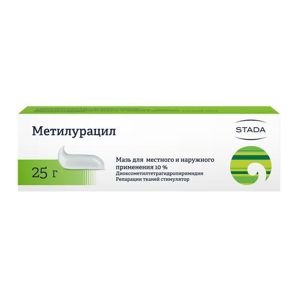 Метилурациловая мазь (туба 10% 25г)