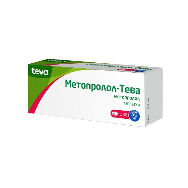 Метопролол-Тева таблетки 50мг №30