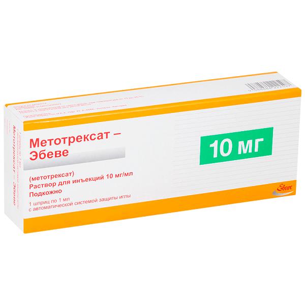 Метотрексат-Эбеве раствор для инъекций шприц 10мг/мл 1мл №1 + игла автоматической защиты