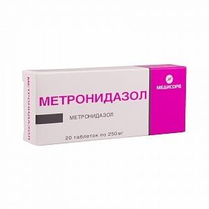 Метронидазол таблетки 250мг №20