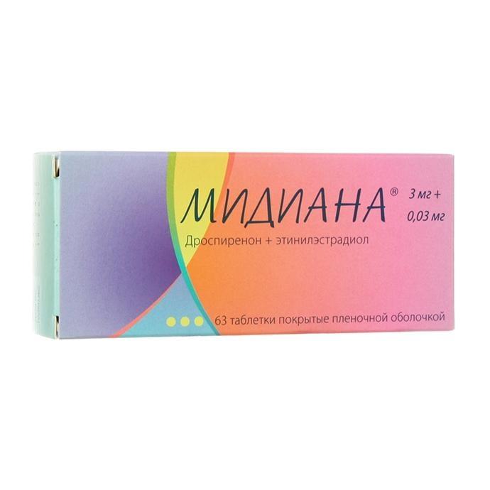 Мидиана (таб. п/плен. об.3 мг+0,03 мг №63)