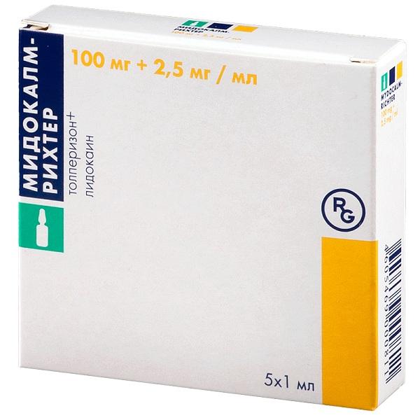 Мидокалм (амп. 10% 1мл №5)