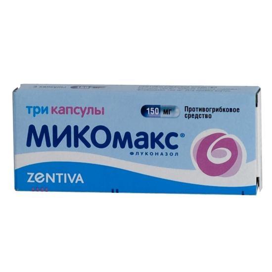 Микомакс (капс. 150мг №3)