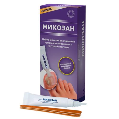 Микозан набор для удаления грибка с ногтевой