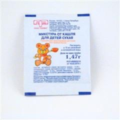 Микстура от кашля (д/детей пор. 1,47г)