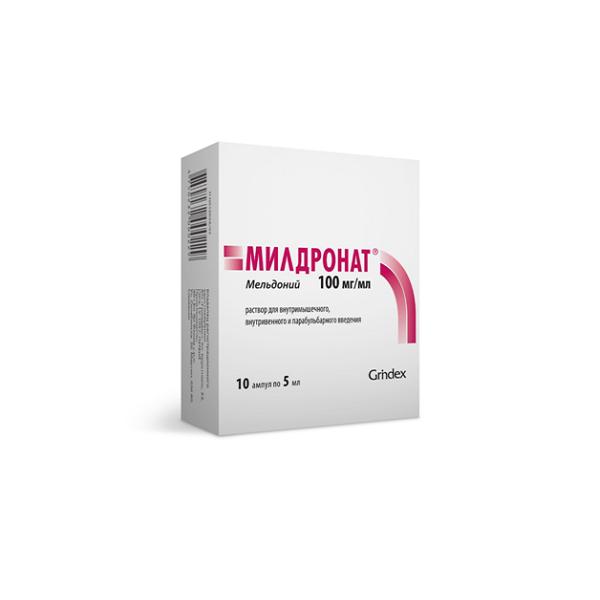 Милдронат 10% ампулы 5мл №10