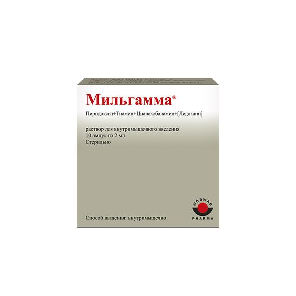 Мильгамма ампулы 2мл №10