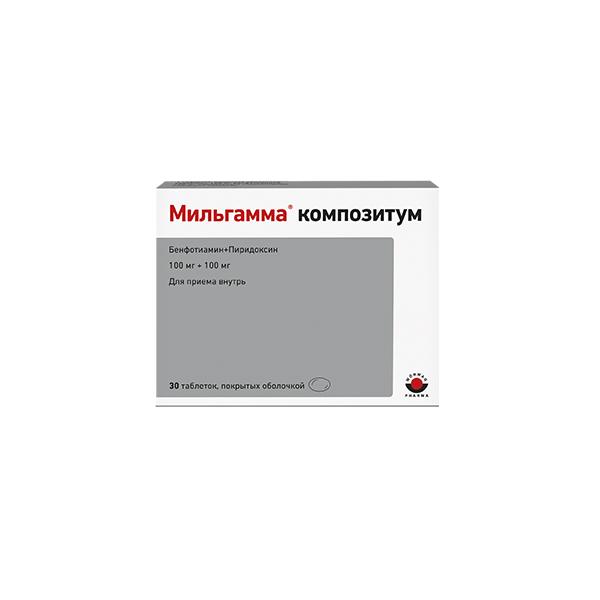Мильгамма композитум таблетки покрытые оболочкой 100мг №30