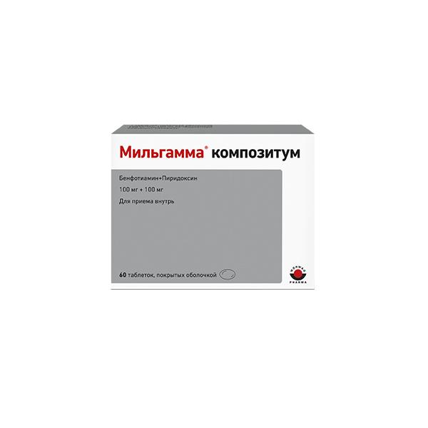 Мильгамма композитум таблетки покрытые оболочкой 100мг №60