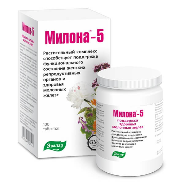 Милона-5 (Мастопатия) таблетки 500мг №100