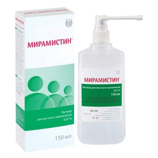 Мирамистин флакон 0,01% 150мл с распылителем