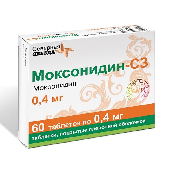 Моксонидин-СЗ (таб.п.пл/об.0,4мг №60)