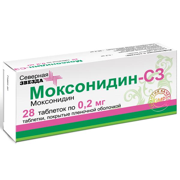 Моксонидин-СЗ таблетки 0,2мг №28