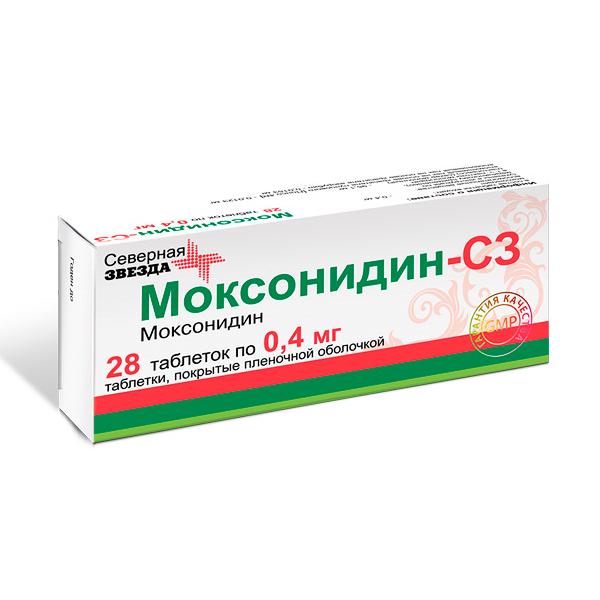 Моксонидин-СЗ таблетки 0,4мг №28