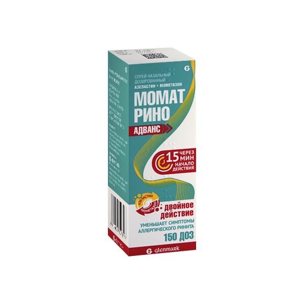 Момат Рино Адванс (спрей 140мкг+50мкг/доза 150доз (с доз.уст))