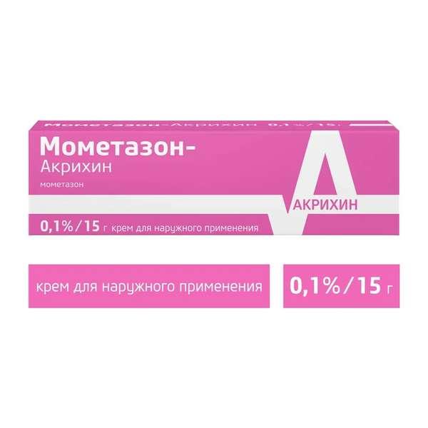 Мометазон-Акрихин 0,1% крем туба 15г