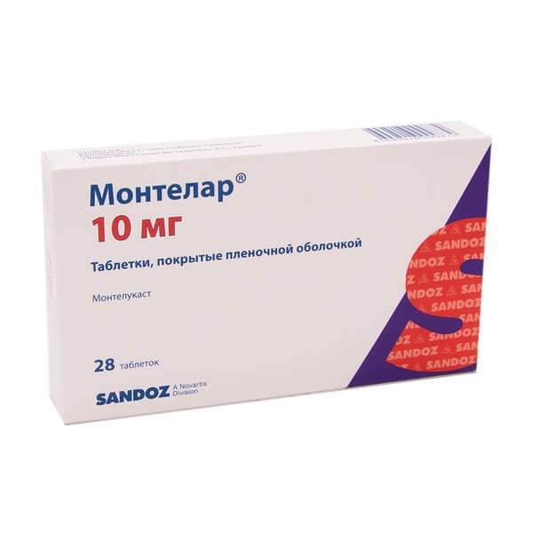 Монтелар таблетки 10мг №28