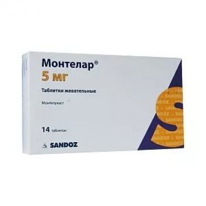 Монтелар таблетки жевательные 5мг №14