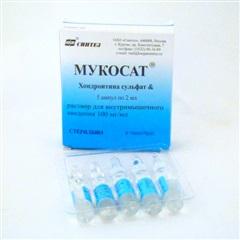 Мукосат (амп. 10% 2мл №5)