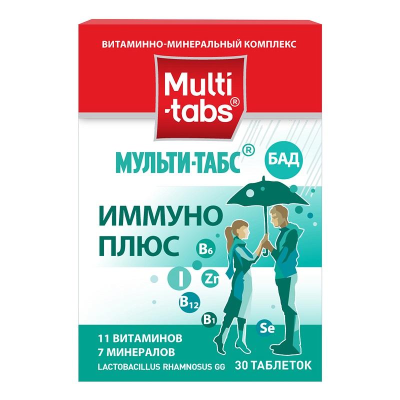 Мульти-табс Иммуно Плюс с 14-и лет таблетки №30 фото